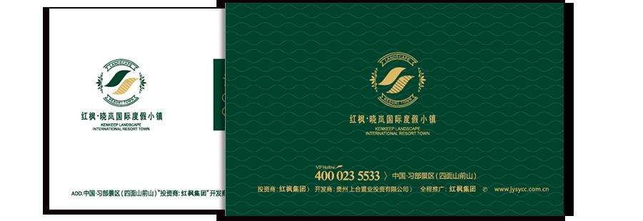 经典大气稳重绿色高端商务名片