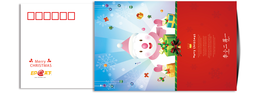 圣诞节雪人横版节日明信片