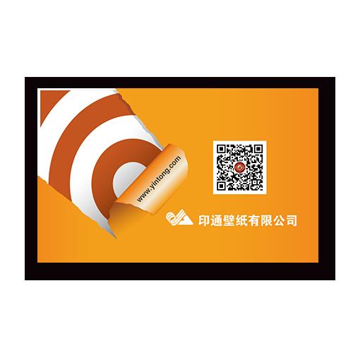 时尚动感科技橘黄高端商务名片
