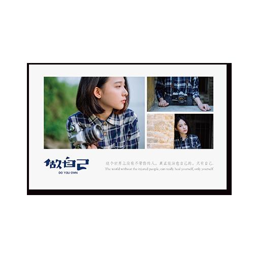 明信片-青春-做自己横版旅行明信片